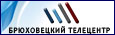 Брюховецкий телецентр