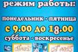 img_9090 Брюховецкий Аквариум, Руденчик В. П.