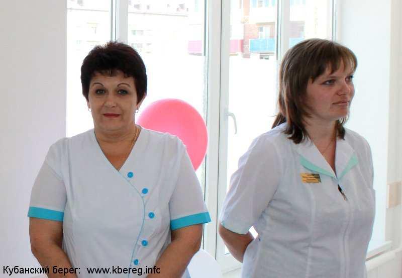 Брянская областная больница 1 поликлиника платные услуги
