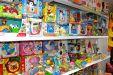Магазин игрушек Мишарик, Брюховецкая img_9336