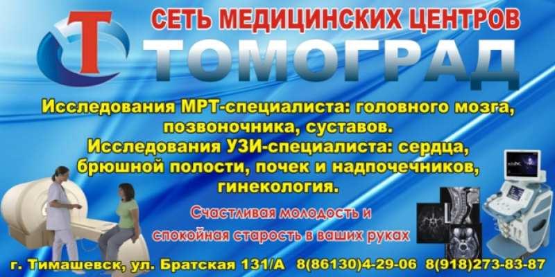 image-27-06-14-11-00-6