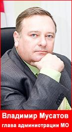 вопрос Владимиру Мусатову