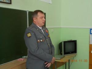 Константин Стром