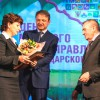 Алла Гузик на церемонии награждения. Награду вручали губернатор Кубани Александр Ткачев и председатель ЗСК Владимир Бекетов.