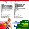 pamyatka_klass