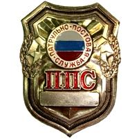 В станице Брюховецкой требуются полицейские патрульно-постовой службы