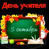 _doska