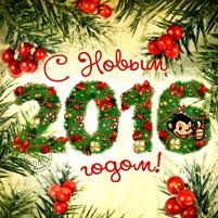 Новый год, Брюховецкий район