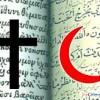 Зачем ислам православным христианам?
