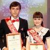Дмитрий Будюк и Елизавета Ревва