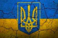 Украинский ошарашник