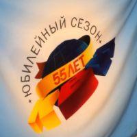 Юбилей КВН, 55 лет