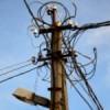 Аварии на электросетях