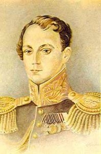 Командир Меркурия Александр Казарский