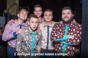 Брюховецкая команда КВН Нате