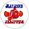 Брюховецкий Аквариум