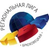 Брюховецкая релиональная Лига КВН
