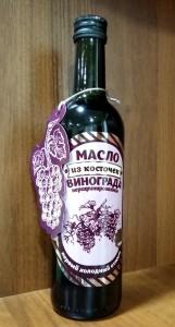 Валиса, масло виноградной косточки