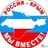 Севастополь-Крым-Россия