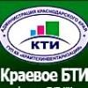 Крайтехинвентаризация БТИ Брюховецкий район