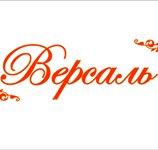 Гостиница Брюховецкая