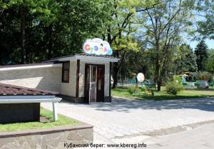 Детский магазин СТЭФАН, Брюховецкая