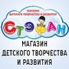 Магазин СТЭФАН, Брюховецкая