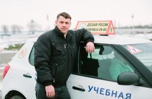 Алексей Дыбля