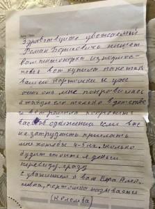 КФХ Плетинь Р.Б. Картошка