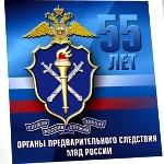 Следственное отделение ОМВД России по Брюховецкому району.