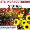 ТЦ Валентина, Брюховецкая