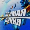 Владимир Мусатов, Прямая линия, Брюховецкая, Брюховецкий район