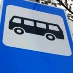 Автобусы на Родительский день
