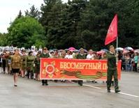 Бессмертный полк, Брюховецкая