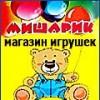Магазин Мишарик, Брюховецкая
