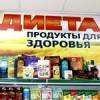 Магазин Титан, Брюховецкая