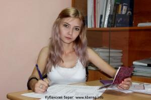 Ирина Семёнова