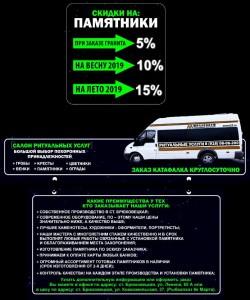 Мемориальная мастерская Миллениум, Брюховецкая