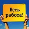 ООО «Брюховецкая-Чистая станица»