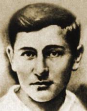Степанов Александр Михайлович