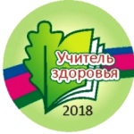 Голубенко Ирина Олеговна, Школа №2, Брюховецкая
