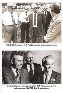 foto-iz-broshyury-vlasenko2