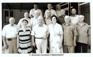 foto-iz-broshyury-vlasenko3
