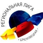 Брюховецкая региональная лига КВН.