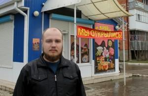 Федор Трошин