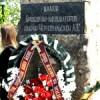 Аллея Чернобыльцев, Брюховецкая