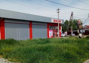 "Магазин ""Магнит"" возле Брюховецкого рынка"