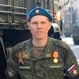 Сергей Трублинский