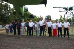 Памятник Авиаторам, Чепигинская