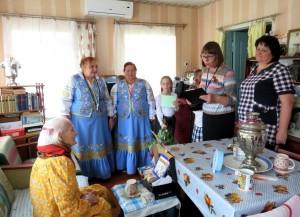 Брюховецкий комплексный центр социального обслуживания